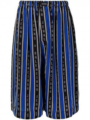Пижамные шорты в полоску Balenciaga. Цвет: черный