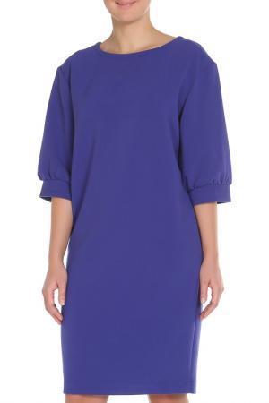 Платье Cyrille Gassiline. Цвет: васильковый