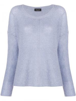 Long-sleeve fitted sweater Roberto Collina. Цвет: фиолетовый