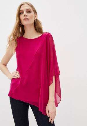 Блуза DKNY. Цвет: розовый
