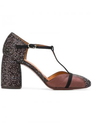 Туфли Sirena Chie Mihara. Цвет: коричневый