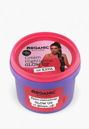 Крем для тела Organic Kitchen. Цвет: прозрачный