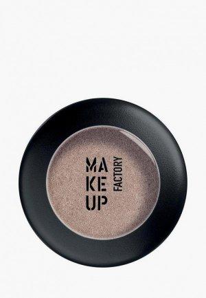 Тени для век Make Up Factory. Цвет: серебряный