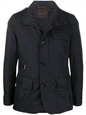Куртка узкого кроя Moorer. Цвет: синий