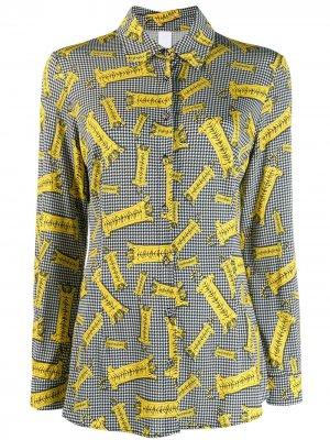 Рубашка на пуговицах с принтом Ultràchic. Цвет: черный