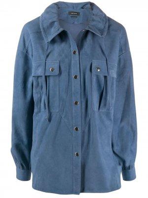 Куртка-рубашка Alambari с кулиской Isabel Marant. Цвет: синий
