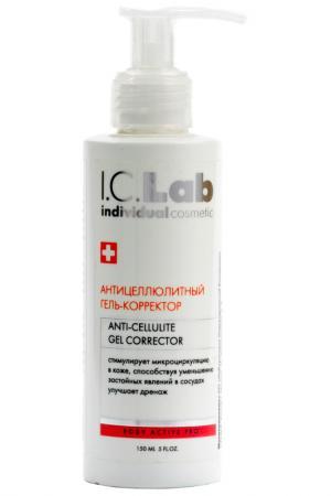 Антицеллюлитный гель-корректор 150 мл I.C.LAB INDIVIDUAL COSMETIC. Цвет: белый