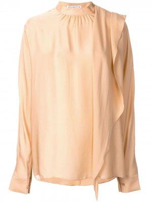 Атласная блузка Ira с драпировкой Rejina Pyo. Цвет: оранжевый