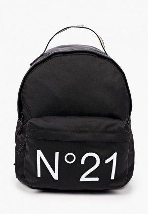Рюкзак N21. Цвет: черный