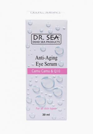 Сыворотка для кожи вокруг глаз Dr. Sea. Цвет: белый