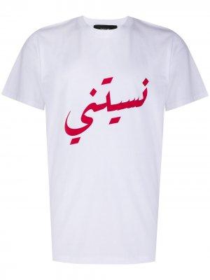 Футболка Never Forget с круглым вырезом Qasimi. Цвет: белый