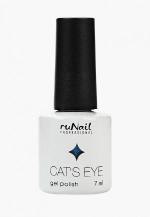 Гель-лак для ногтей Runail Professional. Цвет: синий