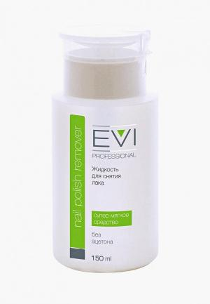 Средство для снятия лака EVI Professional. Цвет: прозрачный