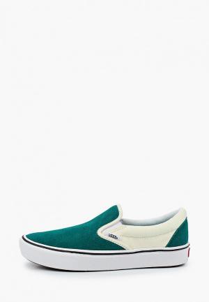 Слипоны Vans. Цвет: зеленый