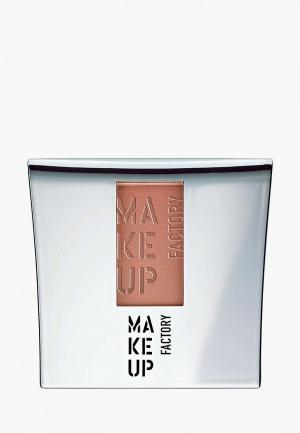 Румяна Make Up Factory. Цвет: прозрачный