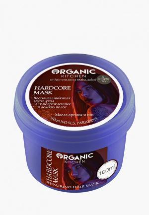 Маска для волос Organic Kitchen. Цвет: фиолетовый