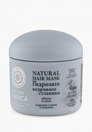 Маска для волос Natura Siberica. Цвет: прозрачный