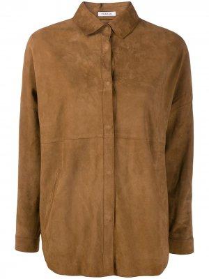 Рубашка оверсайз P.A.R.O.S.H.. Цвет: коричневый