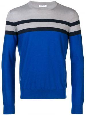 Striped jumper Dirk Bikkembergs. Цвет: синий