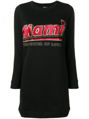 Платье-свитер облегающее Nil & Mon. Цвет: черный