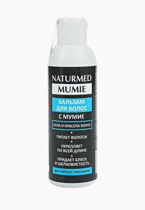 Бальзам для волос Натуротерапия. Цвет: черный