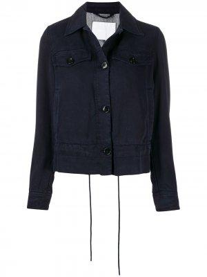 Куртка-рубашка с кулиской Boss Hugo. Цвет: синий