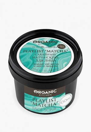 Скраб для лица Organic Kitchen. Цвет: зеленый