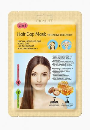 Маска для волос Skinlite. Цвет: прозрачный