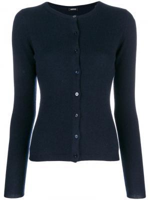 Cashmere fitted cardigan Aspesi. Цвет: синий