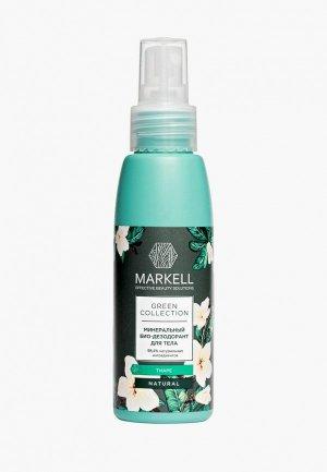 Дезодорант Markell. Цвет: белый