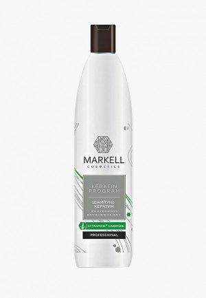 Шампунь Markell. Цвет: белый