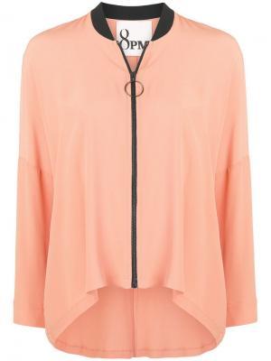 Soft zipped jacket 8pm. Цвет: желтый