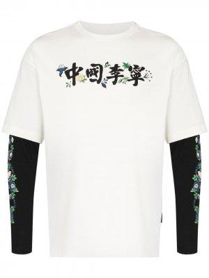 Футболка с двойными рукавами и логотипом Li-Ning. Цвет: белый