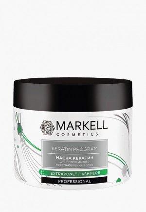 Маска для волос Markell. Цвет: белый
