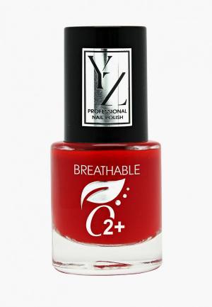 Лак для ногтей Yllozure. Цвет: красный